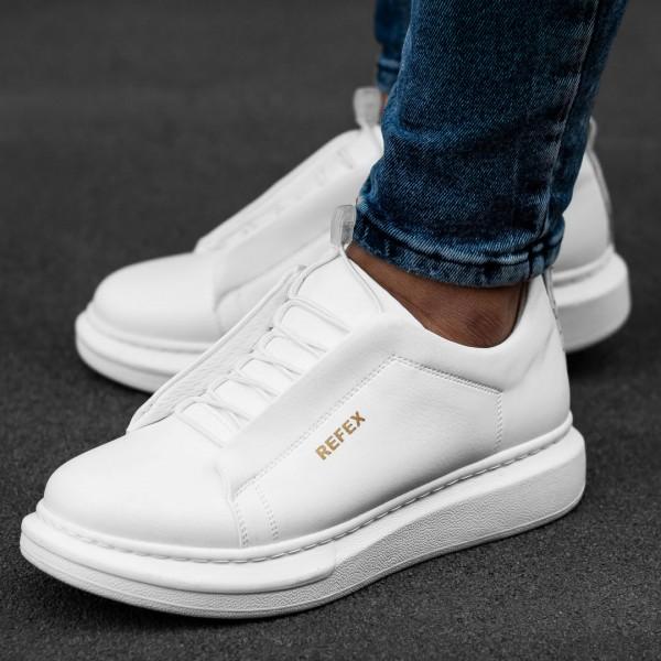 Бели обувки с ластици 2541